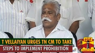 Watch T Vellaiyan Urges TN CM Jayalalithaa to Take Steps to Implement Alcohol Prohibition Thanthi tv News 04/Aug/2015 online
