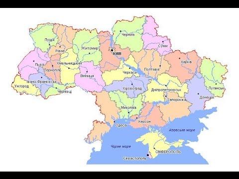 Регіони України знаходяться на перехідному етапі демократичного розвитку – висновок експертів