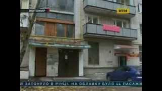 В Житомире псевдодоктор травил и грабил стариков