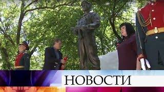 В Новочеркасске торжественно открыли памятник морскому пехотинцу Александру Позыничу.