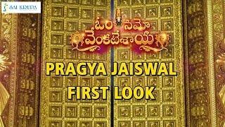 Om Namo Venkatesaya - Pragya Jaiswal First Look