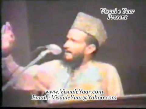 URDU NAAT(Jab Girey Koi Na Aya)MUHAMMAD ALI ZAHOORI.BY  Naat E Habib