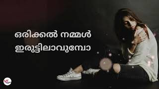 Download Sad Love Quotes Whatsapp Status Video Malayalam For Free