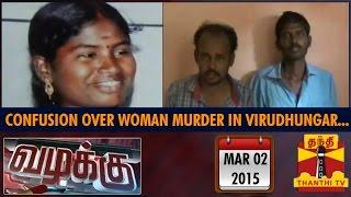 VAZHAKKU (CrimeStory) 02-03-2015 Thanthitv Show   Watch Thanthi Tv VAZHAKKU (CrimeStory) Show March 02, 2015