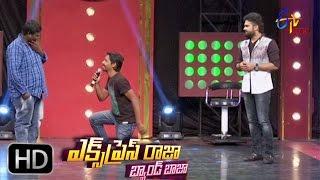 Express Raja Band Baaja 21-01-2016 | E tv Express Raja Band Baaja 21-01-2016 | Etv Telugu Show Express Raja Band Baaja 21-January-2016