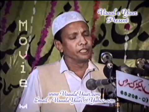 URDU NAAT(Nabi Ke Ishq Ne)GHULAM HASAN QADRI.BY Naat E Habib