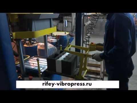 Вибропресс Рифей-Бикондор-150-тб