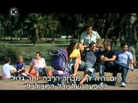 החברים של נאור עונה 2 פרק 7 :הנשוי