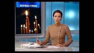 В Житомире в храмах проверяют противопожарную безопасность