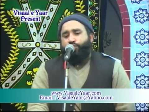 URDU NAAT( Aisa Koi Mahboob)KHALID HASNAIN.BY  Naat E Habib