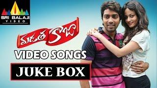 Madatha Kaaja Video Songs Jukebox