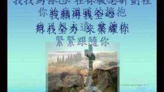 約書亞樂團Joshua band   一生的依靠Passion of Christ
