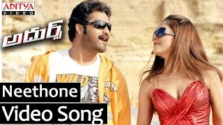 Neethone Full Video Song || Adhurs