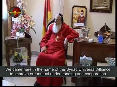 Syriac Universal Alliance Trip to Syria -- August 2009