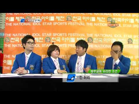 [110507] 100 Points Out Of 100 National Idol Star Sports Festival Special Episode 24 1/5