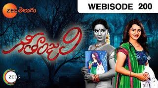 Geethanjali 12-04-2016 | Zee Telugu tv Geethanjali 12-04-2016 | Zee Telugutv Telugu Serial Geethanjali 12-April-2016 Episode