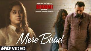 Mere Baad Video Song | Bhoomi