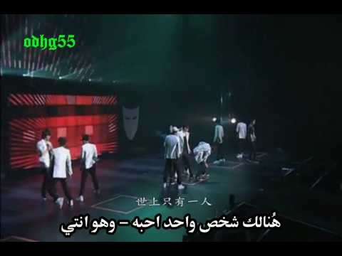 SS501 Crazy for you Arabic sub