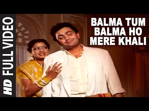 Balma Tum Balma Ho Mere Khali Full Song | Nagina | Rishi Kapoor, Sridevi