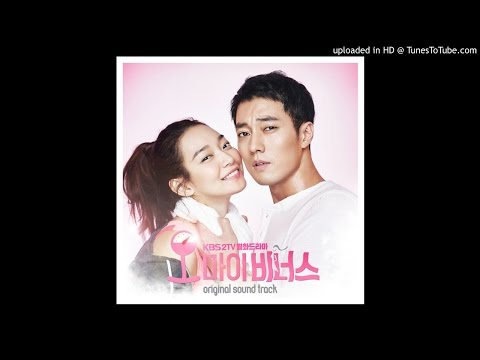 Beautiful Lady (OST. Oh My Venus)
