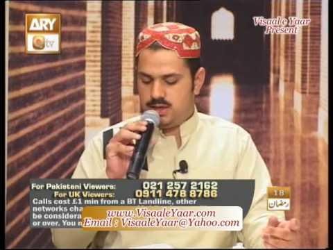 URDU NAAT(Arzoo Hay Ye Meri)IKRAM AKBAR BUKHARI.BY   Naat E Habib