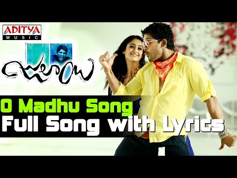 Julayi Full Songs With Lyrics - O Madhu Song