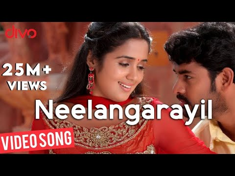 Neelangarayil - Pulivaal Video Song - UC5rGGthSt-CQue8V0bj1bWg
