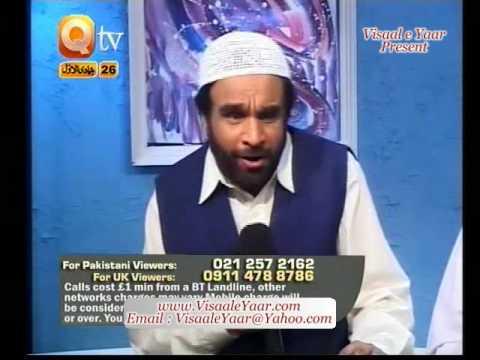 Gujrati Naat(Aawo Sarkar)YOUSUF MEMON IN QTV.BY   Naat E Habib