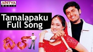 Tamalapaku Full Song - Dil