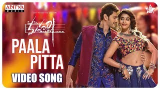 Paalapitta Video Song || Maharshi