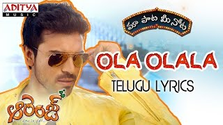 Ola Olaala Ala Full Song With Telugu Lyrics | Orange