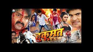 Hukumat  Pawan Singh - Kajal Raghwani  Super Hit Bhojpuri Full Movie  Bhojpuri Film 2017