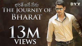 The Journey of Bharat   Mahesh Babu   Siva Koratala   DVV Entertainment   Bharat Ane Nenu Trailer