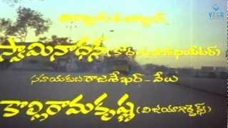 20 VA Shatabdam Title Song
