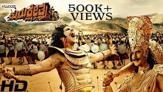 Kurukshetra teaser trailer   challenging Star Darshan   Nikhil Kumar   Ambreesh