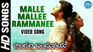 Mallee Malle Rammanee Song - Andari Bandhuvaya