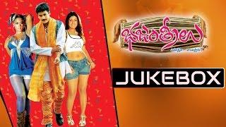 Bhajantreelu Jukebox || Sivaji