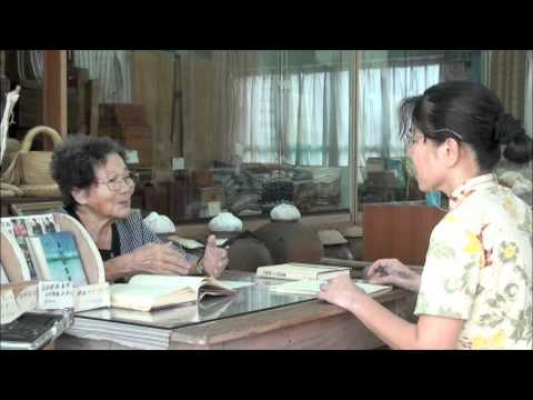Ikema-san is interviewed in the Yonaguni language on her Yonaguni dictionary