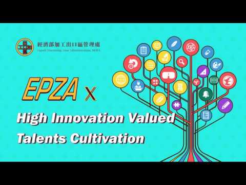 EPZA X High Innovation Valued Talents Cultivation