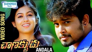 Andala Full Video Song - Chanakyudu