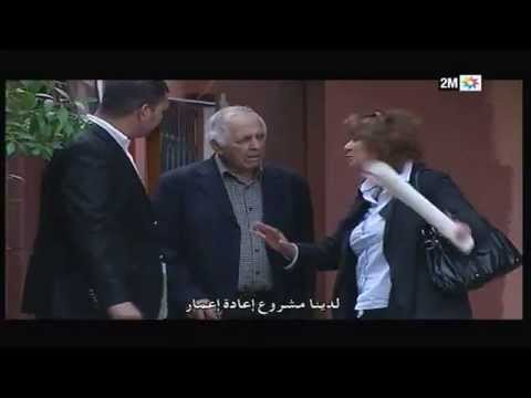 Episode 17 Jar Wa Majrour 2013