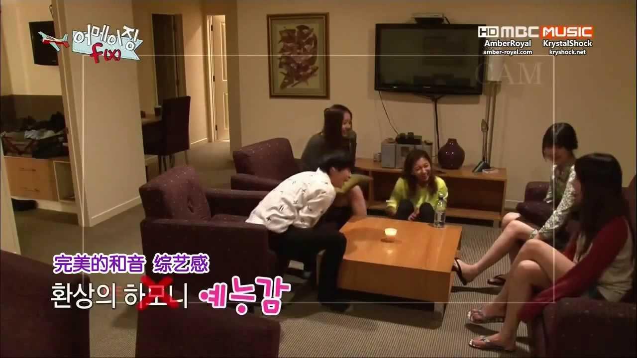 【中字】[2013-06-18][MBC Amazing f(x)] Ep.4