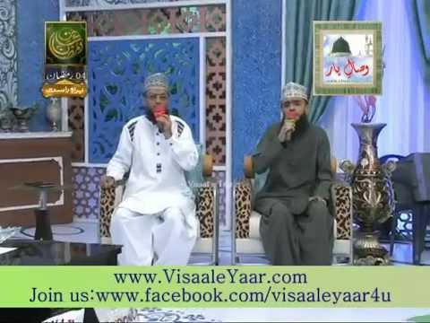 Farsi Naat( Tanam Farsuda Jan Para)Anwar Ibrahim Ashfaq Ibrahim.By  Naat E Habib