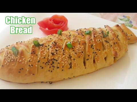 Chicken bread recipe | homemade bakery-style delicious stuffed bread | baking recipes-