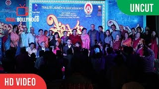 "UNCUT - Trailer Launch of Priyanka Chopra's Marathi Movie ""VENTILATOR""   Ashutosh Gowarikar & more"