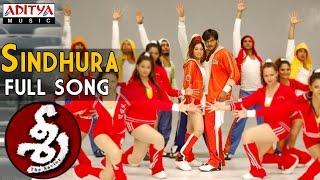 Sindhura Full Song    Sree