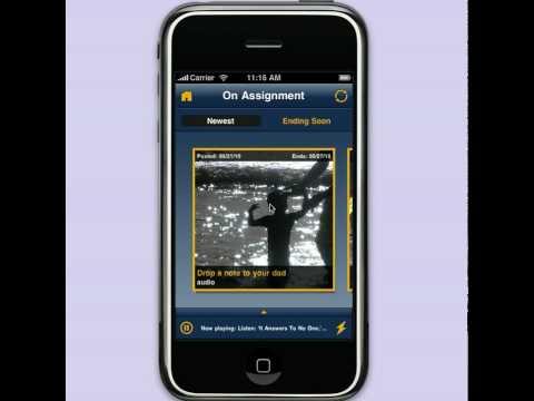 Preview: WBUR-s New iPhone App
