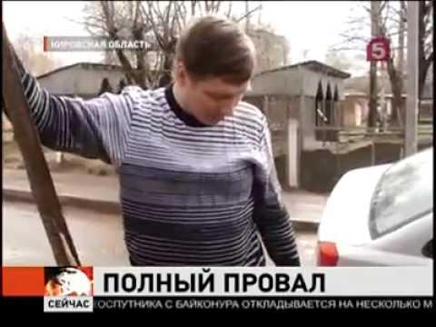 Ruski taksista.