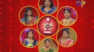 Star Mahila 11-11-2014 ( Nov-11) E TV Show, Telugu Star Mahila 11-November-2014 Etv