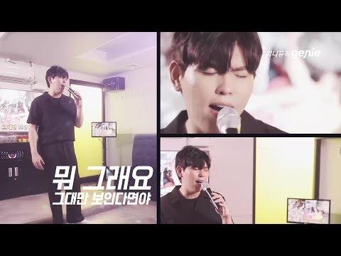 Crazy (Karaoke Live Version)